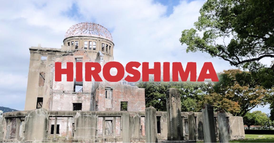 HIROSHIMA TRAVEL GUIDES