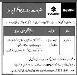 Pak Suzuki Motor Company Limited Jobs 2021 Advertisement