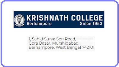 Krishnath College