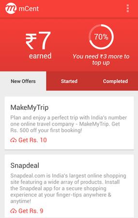 mcent offer screenshot