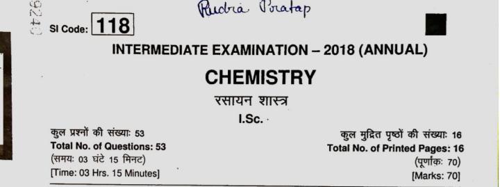 Bihar Board Chemistry 2018