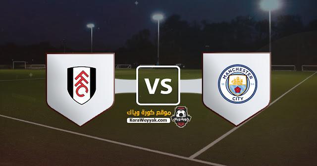 نتيجة مباراة مانشستر سيتي وفولهام اليوم السبت 5 ديسمبر 2020 في الدوري الانجليزي