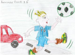 Рисунок на тему Безопасность движения на дороге