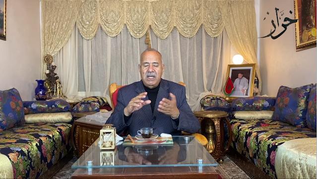 """قناة خراز : الزواج والطلاق والحمل غير الشرعي """"كورطاج""""  Abdelkader Kharraz 2021"""