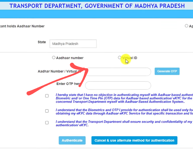Driving licence kaise Apply kare
