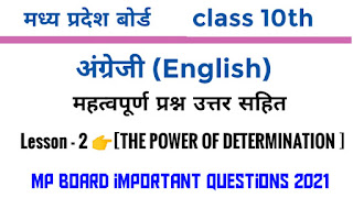 Mp board english important questions for class 10th 2021