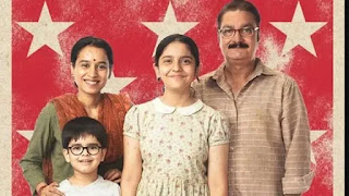 zee 5 film 'Chintu ka Birthday' review