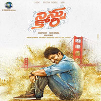 Ninnu Kori (2017) Telugu Movie Audio CD Front Covers, Posters, Pictures, Pics, Images, Photos, Wallpapers
