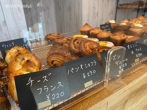 並んだパン