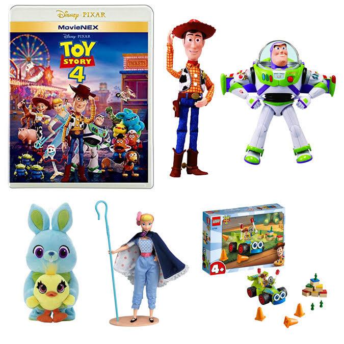 Amazon【トイ・ストーリー4まとめ割】映画ディスクとおもちゃまとめ買いでおもちゃ最大20%OFF(11/2まで)