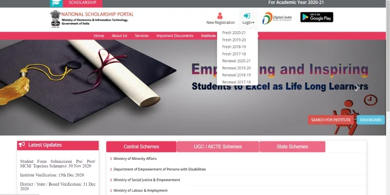 National Scholarship Portal 2021: institute verification, login and registration form | सरकारी योजनाएँ