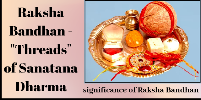 how raksha bandhan celebrated
