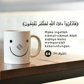 Tafsir Al-A'rof ayat 69