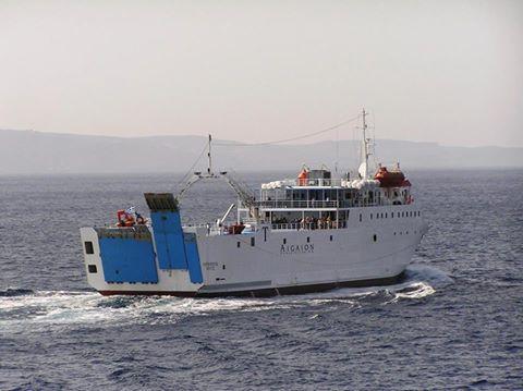 Τραυματισμός ναυτικού σε επιβατηγό οχηματαγωγό πλοίο στο λιμάνι της Νεάπολης