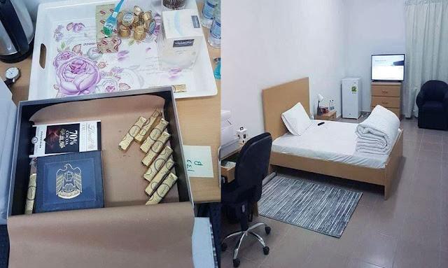 غرفة الحجر الصحي في الإمارات