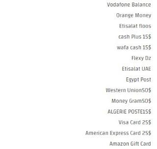 الربح من موقع رفع الملفات FIle Upload