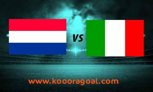 مشاهدة مباراة هولندا وايطاليا كورة جول بث مباشر 7-9-2020 دوري الأمم الأوروبية