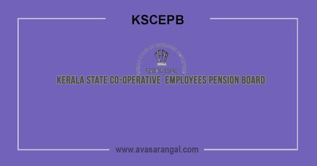 KSCEPB Recruitment 2020 – 9 LDC, DEO, Administrator and Attender Vacancies.