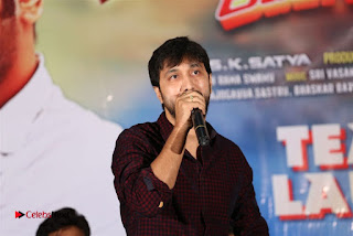 turodu Telugu Movie Teaser Launch  0016.jpg