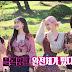 """Jeon So Min recibe comentarios de odio después de la aparición de BLACKPINK en """"Running Man"""""""