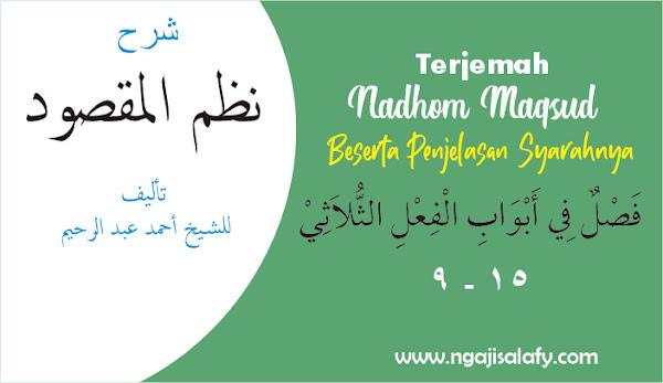 Bab Fi'il Tsulasi Madzid