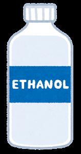 Ethanolのイラスト