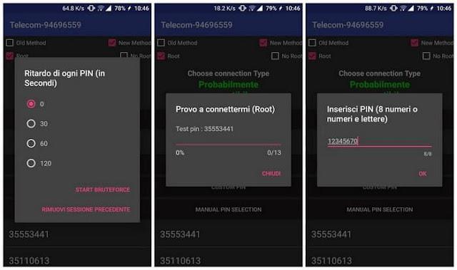 تحميل تطبيق Wps Wpa Tester Premium النسخة المدفوعة