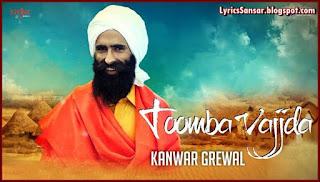Toomba Vajjda – Kanwar Grewal | Punjabi Sufi Song
