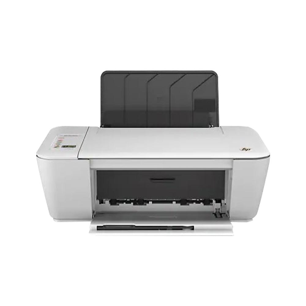 Hp printer driver download: hp deskjet ink advantage 2545 drivers.
