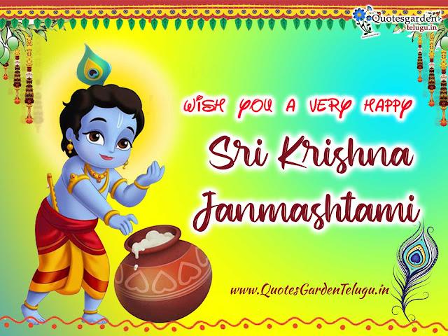 Latest sri krishna janmastami 2020 hindi shayari sms text messages for whatsapp
