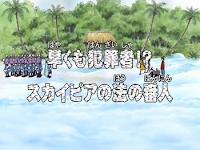 One Piece Episode 156