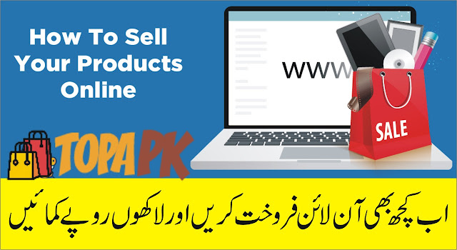 How To Increase Sales?   How To Get More Customers?   Earn $500 Per Month