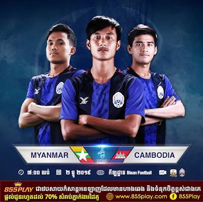 Live Streaming Myanmar vs Cambodia (SEA GAMES) 2.12.2019