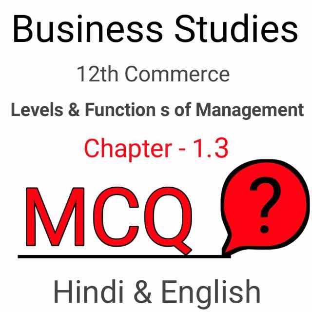 Business Studies Levels and functions of management MCQ Question and Answer
