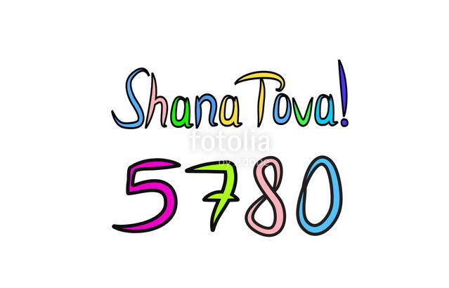 Shaná Tová 5780