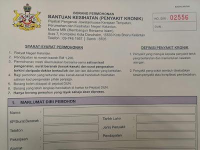 Permohonan Skim Bantuan Kesihatan (Penyakit Kronik) Kelantan 2020