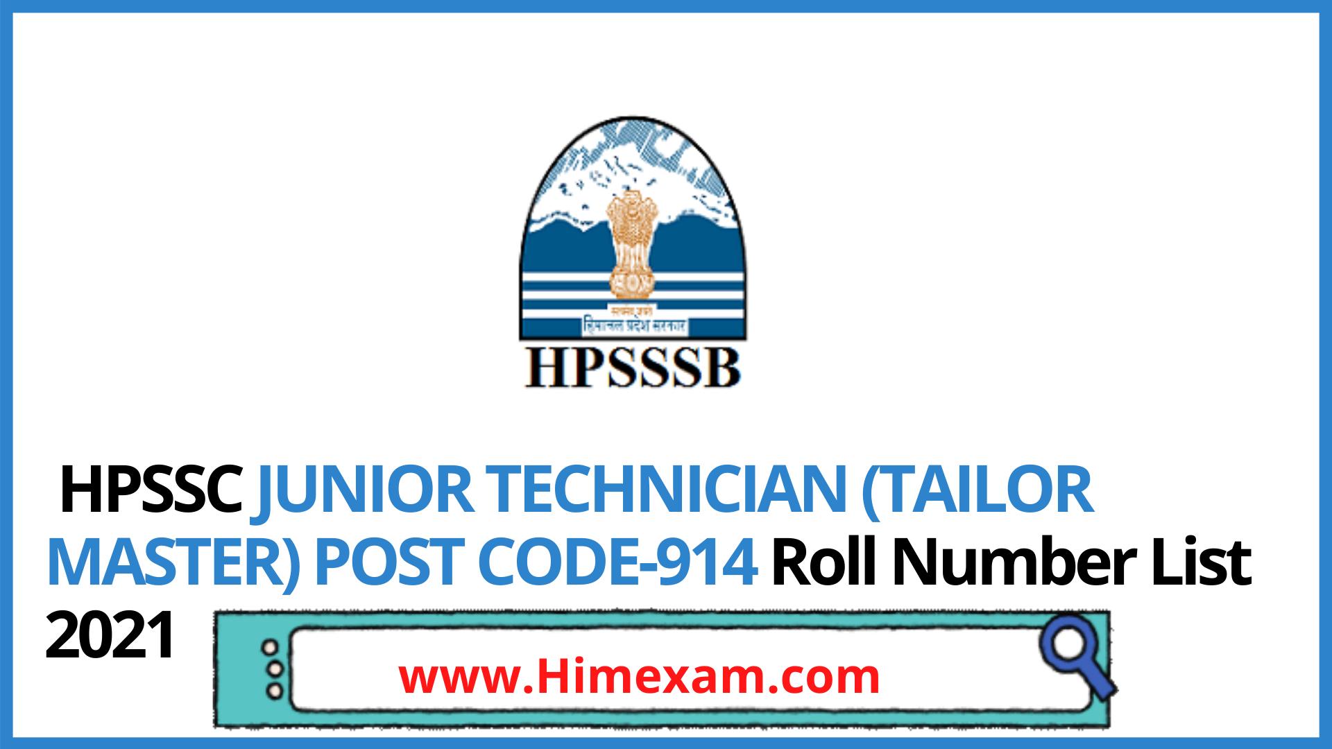 HPSSC JUNIOR OFFICER (SUPERVISORY T RAINEE-IT) AT S-O LEVEL POST CODE-841Roll Number List 2021