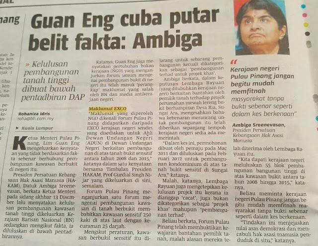Tanah Runtuh Tanjung Bungah: Siapa Lagi Lim Guan Eng Nak Salahkan?