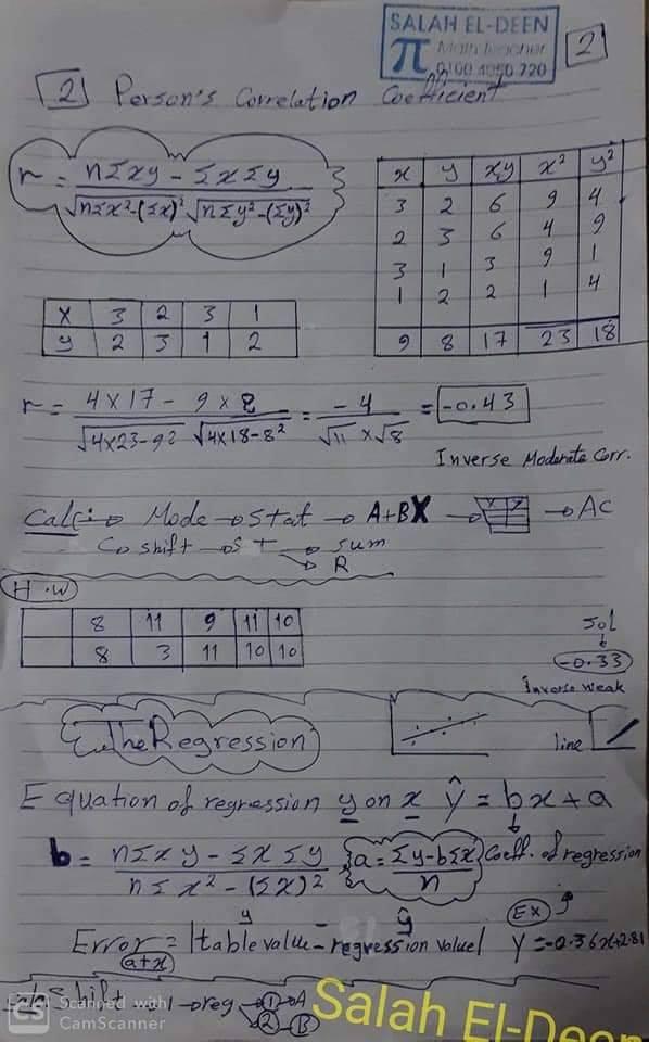 مراجعة الاحصاء باللغة الانجليزية للصف الثالث الثانوي أ/ صلاح صالحي 7