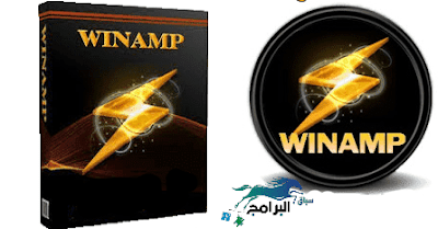 program Winamp