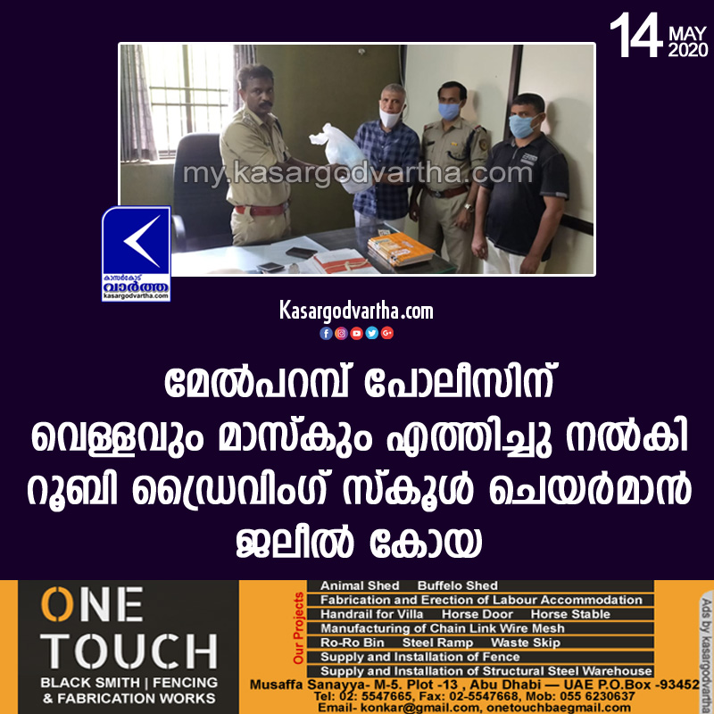 Kerala, News, Ruby driving school chairman jaleel koya helped police