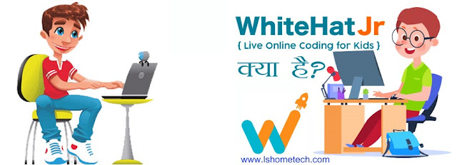 What is WhiteHat Jr?