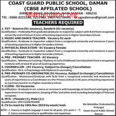 Coast-Guard-Public-School-Nani-Daman