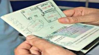 تأشيرات العمرة