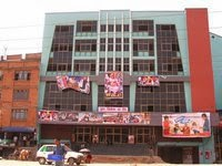 Guna Cinema Hall Nepal