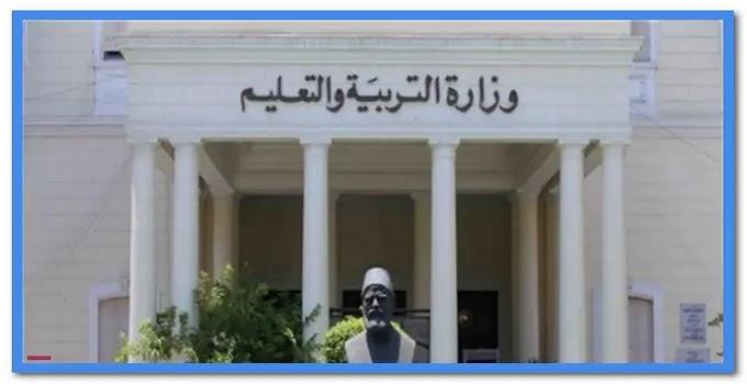 وزير التربية والتعليم يعتمد قرار ترقيات دفعة 2014 بأثر رجعى من شهر يناير 2020