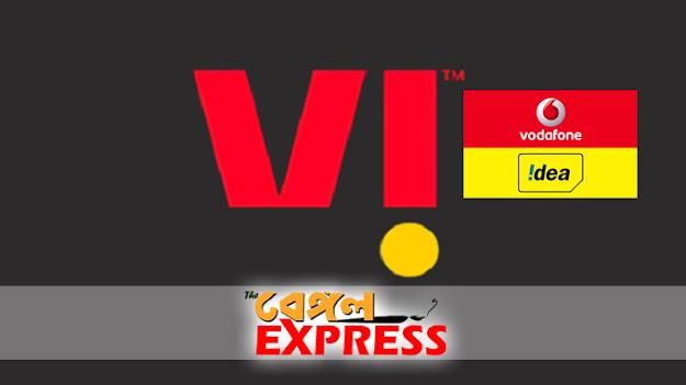এক হয়ে যাচ্ছে ভোডাফোন ও আইডিয়া, নতুন নাম হচ্ছে 'VI'।