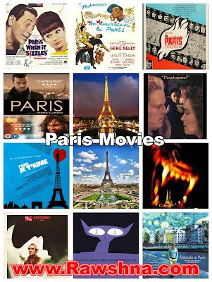 افضل افلام باريس على الإطلاق