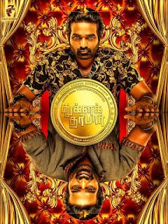 tughlaq durbar cast, tughlaq durbar first look, tughlaq durbar movie, filmy2day