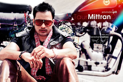 Exclusive Wallpaper - Taur Mittran Di - Amrinder Gill